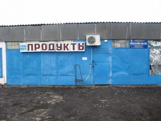 Родной магазин в пос. Незамаевском