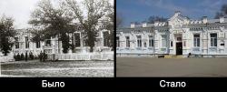 Облик здания центральной библиотеки на улице Ленина не изменился даже спустя много десятилетий