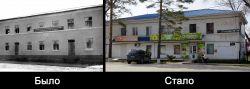 Здание комбината бытового обслуживания на улице Ленина. Сегодня в нем размещены магазины, парикмахерская и офисы