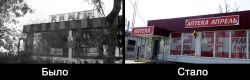 Когда-то в этом помещении на улице Ленина размещался магазин «Книги», потом торговые площади занимали различные предприниматели