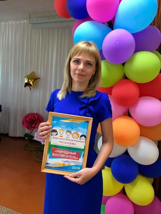 Анастасия Ческидова