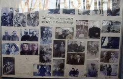 В хуторе Новый Мир чтят память предков.  Стенд с их фотографиями висит у входа в магазин