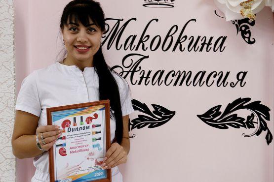 makov1
