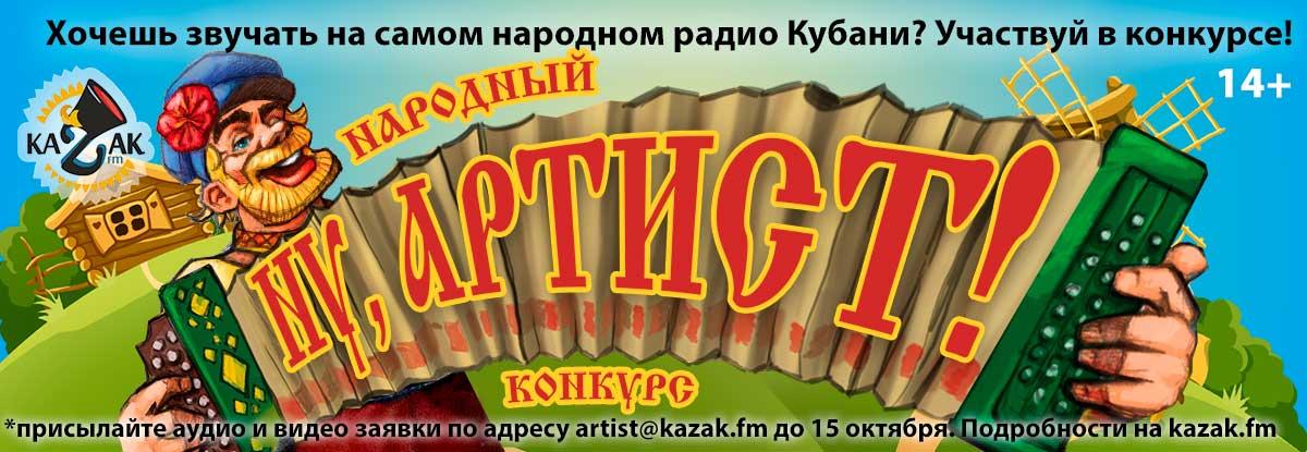 kazakfm