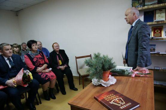 Автор книги «Дорогой борьбы и побед» Иван Константинович Бойко рассказал, как он работал над книгой, какие открытия ему удалось сделать и с какими трудностями  столкнулся.