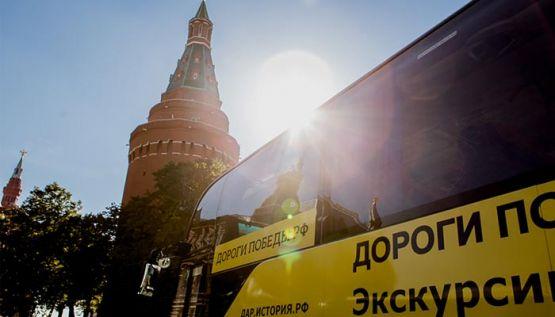 Дороги Победы, Краснодарский край, для школьников, бесплатно, программа для школьников, Культурно-просветительские