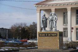 памятник «Ленин в Октябре»