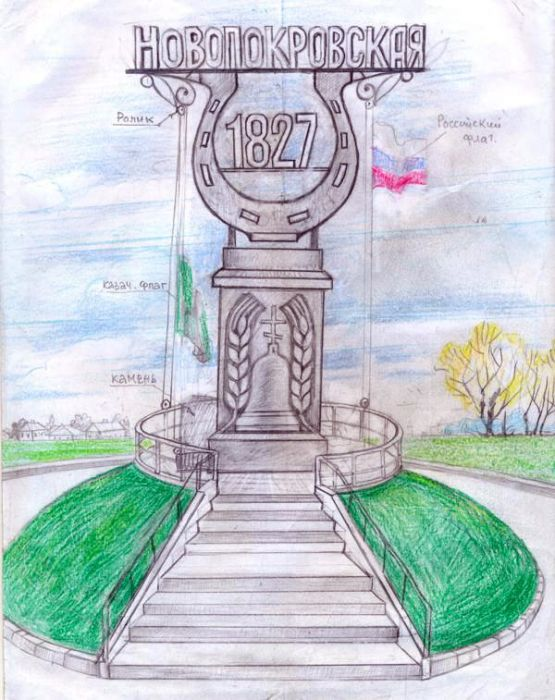 монумент въезда в станицу Новопокровскую