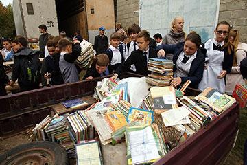 В понедельник учащиеся собрали а кг макулатуры пункты приема макулатуры в орле и цены