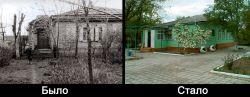 Новопокровский музей
