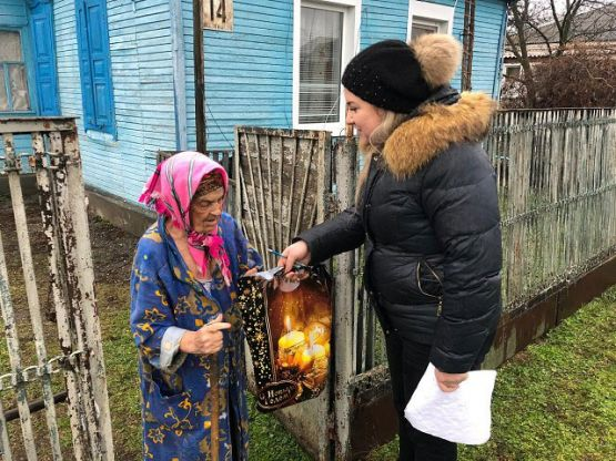 Подарок вручают Бугаевой Елене Михайловне