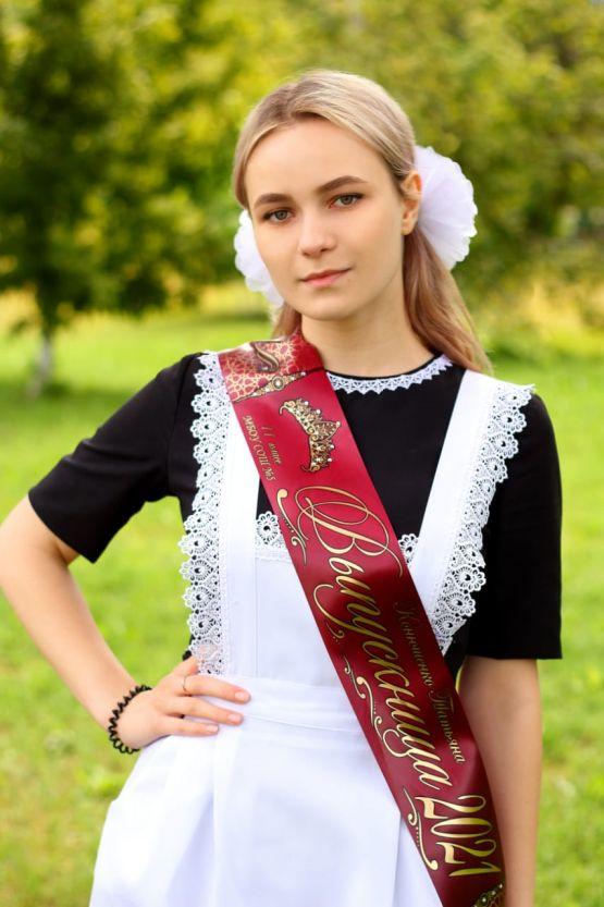 08-konyushenko-tatyana-andreevna